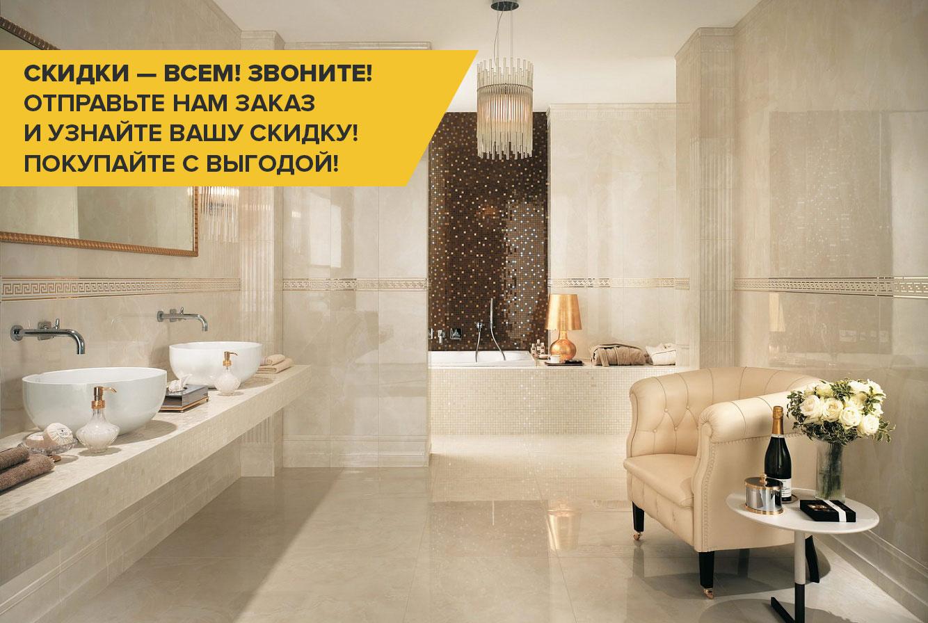 Atlas Marvel Calacatta Extra atlas concorde marvel wall&floor design / АТЛАС КОНКОРД